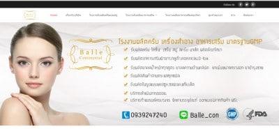 รับออกแบบเว็บไซต์รองรับseo
